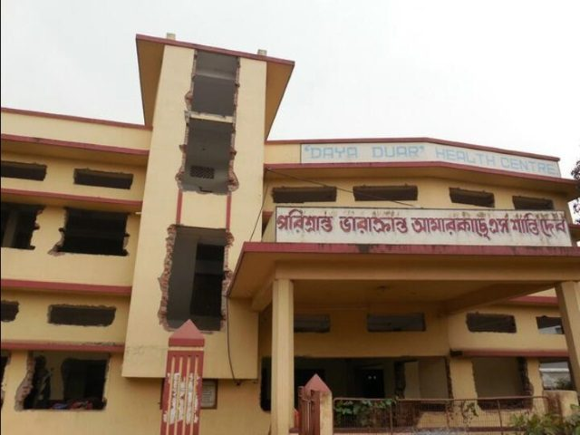 Projektpatenschaft Krankenbett Polsonda More Krankenhaus Abriss